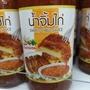 仁和園燒雞醬 燒雞醬 甜辣醬 泰國甜辣醬