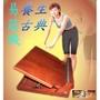 《好康購物網》拉筋板*養生古典易筋機YS-321(木製)