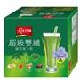 天地合補超級雙纖酵素青汁飲 效期品促銷
