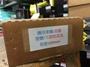 星艦  可調氮氣瓶 避震器 330mm 後避震器 MSP