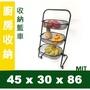 烤漆三層活動籃車45x30x86cm - 收納架 置物推車 置物籃 籃車 廚房收納 移動式
