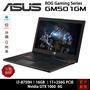 ASUS 華碩 ROG GM501 GM501GM-0021A8750H i7/16G/1T+256/15吋/黑