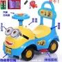 寶寶玩具車兒童小汽車可坐人飛車手游車搖搖坐車子四輪車挖掘機。31058