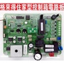 遙控器達人格來得住家型控制箱電路板+頻率板 快速捲門 主機 控制盒 遙控器 格萊得 格來得3S 安進 倍速特 華耐