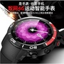 繁體中文!支持4G智慧手錶 台灣保固 智慧手環 定位腕錶 iPhone 智慧腕錶 拍照/藍芽通話/聽音樂 H8超高品質