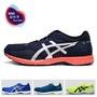 ASICS ASICS tiger go TARTHERZEAL six generations of men marathon racing shoes T820N sneakers