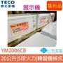 🈺61有家電🈺🍛微波爐🍛東元 YM2006CB有轉盤微波爐 展示機 可貨到付款 福利品 (運費200/台)
