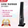 二手-SPT尚朋堂電暖器(陶瓷擺頭遙控數位恆溫)