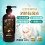 現貨-天然茶樹精油酒精抗菌液500ml