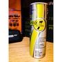 FX1大英國協世界認證油精