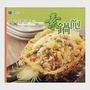 素鍋飽-一碗吃到飽的素食餐
