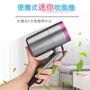 ⭐團購⭐RESUXI 臺灣電壓110V 負離子吹風機 沙龍級吹風機 折疊式吹風機