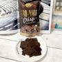 泰國 MS. DREAM 巧克力布朗尼脆片 40g 用真正的巧克力布朗尼蛋糕烘乾變成軟餅乾! 原本的油膩和熱量直接少了8成! 還保留了蛋糕的香味和口感【特價】§異國精品§