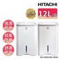 【HITACHI 日立】12公升清淨除濕機(RD-240HG玫瑰金/RD-240HS 閃亮銀)