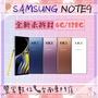 Note9 三星 (6G/128G) 6.3吋 Samsung 全新空機 原廠正品 未拆封公司貨 保固一年【雄華國際】
