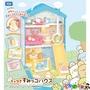 全家樂玩具 TAKARA TOMY TOICA 角落小夥伴 娃娃屋 (無娃娃)
