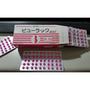 日本必買 皇漢堂日本小粉紅便秘藥丸 50錠入