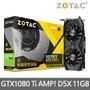 [ZOTAC] GTX1080 Ti AMP! Edition D5X 11GB Graphic cards /