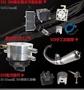 (勁輪車業)台達Dio50/JOG50/90/BWS100引擎套餐改水冷(汽缸+汽缸蓋+曲軸)