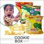 泰國 DinoPark 恐龍谷 餅乾 (海鮮) 10g 恐龍餅乾 造型 小點心 脆餅 小包 伴手禮 團購 *餅乾盒子*