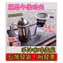 《咖啡手沖組》評價限定!細口雙耳手沖壺+免濾紙玻璃咖啡手沖壺!不鏽鋼咖啡壺 滴漏式 玻璃咖啡壺 現泡 美式咖啡 熱水壺