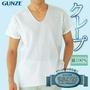 《親親美人 》日本製 郡是GUNZE【快適工房】100%麻紗棉系列 短袖內衣 【KZ6516】