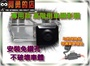 中壢【阿勇的店】豐田 ALTIS 高階專用款倒車顯影鏡頭 全彩高畫質免鑽孔 品質超越原廠件