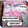 Hello Kitty 全開式雨衣  兒童雨衣 尼龍雨衣  正版授權  背面反光 左右口袋 無毒材質