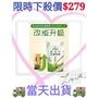Mdmmd 新生高活性乳酸菌梅 綠活升級版 270g/包 公司貨 乳酸菌梅 梅子 活性乳酸菌梅