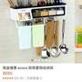 Ecoco 多功能壁掛廚房置物架