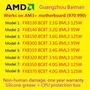 二手AMD FX 8320 8300 8350 FX8100 8120 8140 台式机AM3+推土机CPU