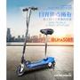 代步神器!X26e-scooter迷你電動小沖浪迷你電動車電動玩具車成人滑板車沖浪車 外出必備  滑板車