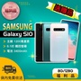 【SAMSUNG 三星】G973 8G/128G 福利品原廠盒裝(S10 GALAXY)