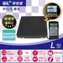 【BHL秉衡量電子秤】輕便攜帶型冷媒秤 HBS-60K
