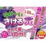 日本史上最長軟糖 UHA 味覺糖手撕軟糖