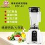 【SUPERMUM】專業營養調理機 BTC-A1( 白)