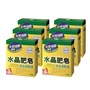 【南僑】水晶肥皂粉体1.6kg x6盒/箱(天然油脂製造 少泡沫好沖洗 高含皂量 用量更省)