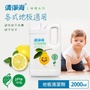 【清淨海】檸檬系列環保地板清潔劑 2000ml