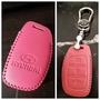 (現貨兩天取件) Hyundai 現代 SANTA FE IX45 ELANTRA Tucson 鑰匙 鑰匙包 鑰匙皮套