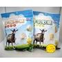 🎉滿299免運~嘉南羊乳糖《硬糖&軟糖》保證公司貨
