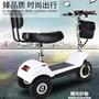 電動機車迷你電動三輪車成人女性摺疊電動車小型三輪電瓶車接送孩子代步車 NMS陽光好物