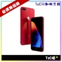 ☆TSC☆蘋果APPLE IPhone 8 64GB 新機 紅色特別版 全新 無線充電 AR擴充實境 原廠保固一年