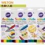 預購wilton美國進口惠爾通食用色素筆 色素糖霜筆 5色入套装 可搭食用色素 色膏 翻糖 蛋糕糖霜