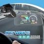 二手機 [怡利] E-LEAD SmartHUD2 抬頭顯示器 光學投射型車聯網
