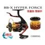 南寮釣具~SHIMANO BB-X HYPER FORCE C3000DXG 限量版