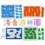 (預購) 日本 淺香遊 Jigsaw 29拼圖 10級難度 拼圖