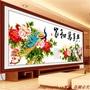 特價※家和萬事興5d鉆石畫孔雀牡丹花點鉆十字繡客廳大幅貼鉆畫鉆石繡
