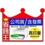 【取代舊款M12w/M15W+含發票】HP M102W 無線雷射 黑白 印表機【高印量】