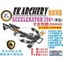 箭簇弓箭器材-十字弓系列ACCELERATOR 390+(黑色) (包含代辦合法使用執照) 射箭器材/傳統弓/生存遊戲