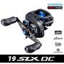 SHIMANO 19款SLX DC 水滴型捲線器 小烏龜